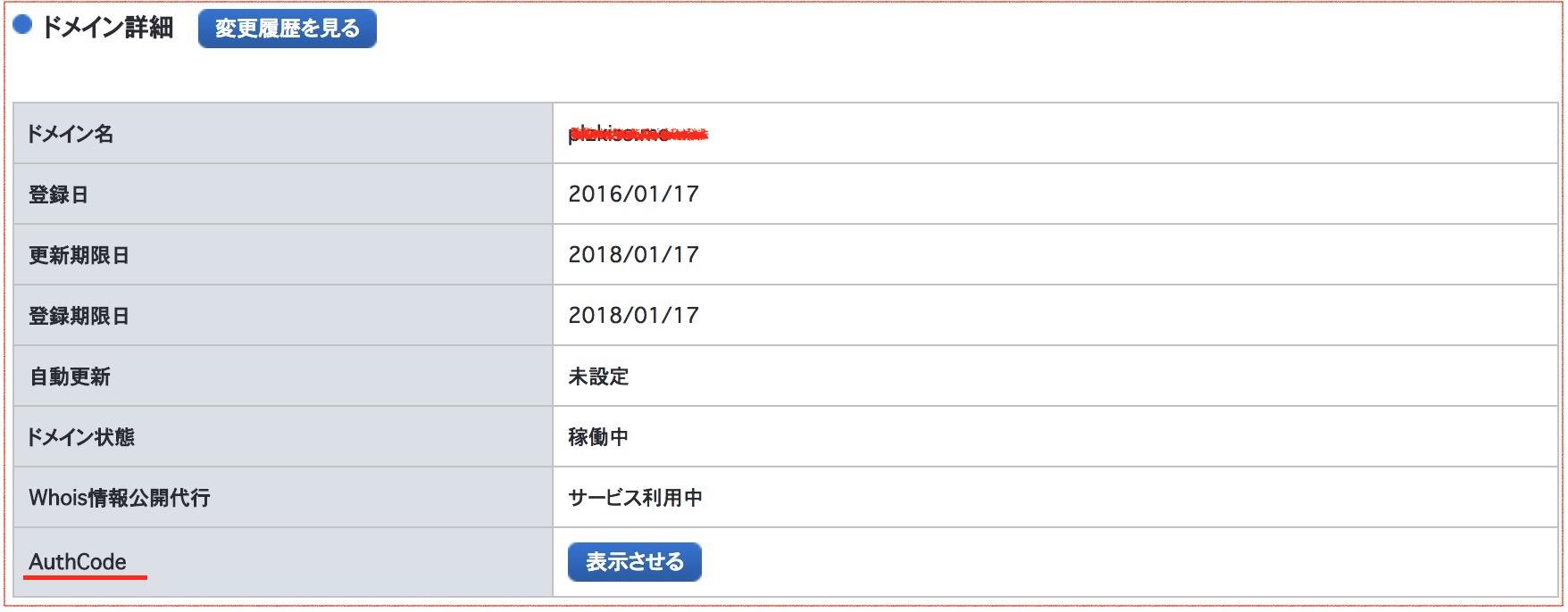 ----------2018-01-01-13.38.27