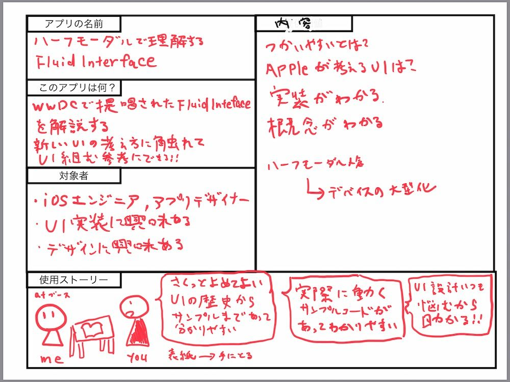 IMG_0562-----