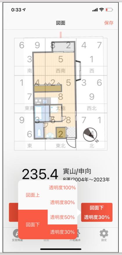 floor_7
